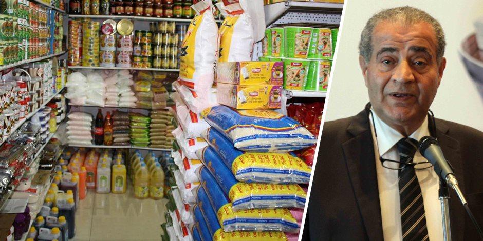 ماذا فعلت وزارة التموين لتغطية عجز إنتاج السكر؟.. التكرير هو الحل