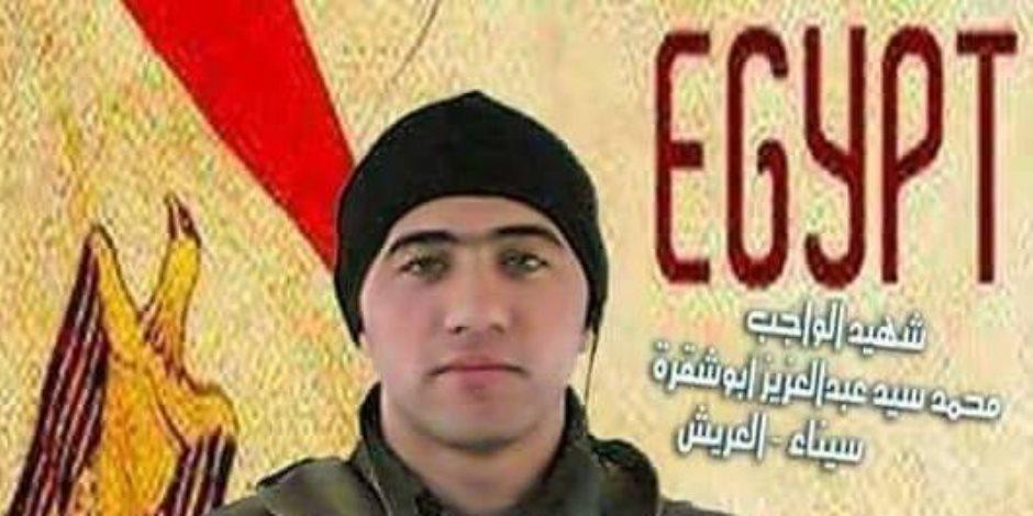 الشهيد النقيب محمد أبو شقرة.. شبح الثورة على الإخوان