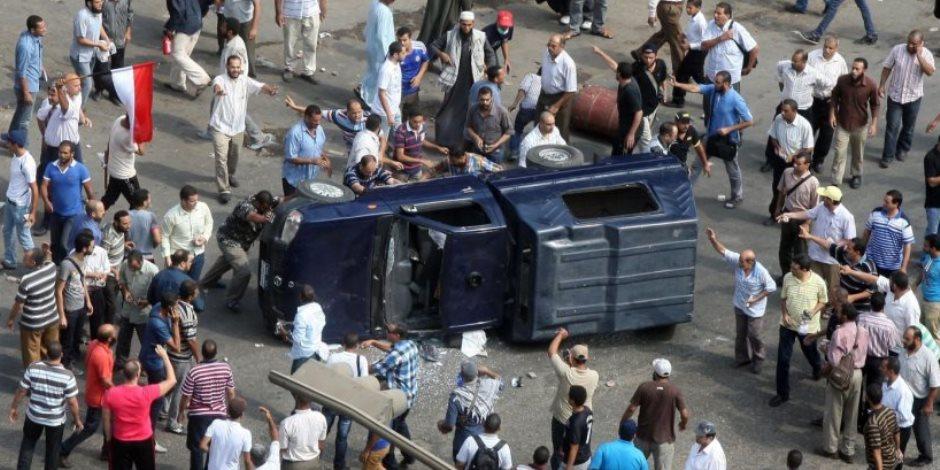 على طريقتهم الخاصة.. كيف فضح المغردون إرهاب الإخوان في ذكرى 30 يونيو