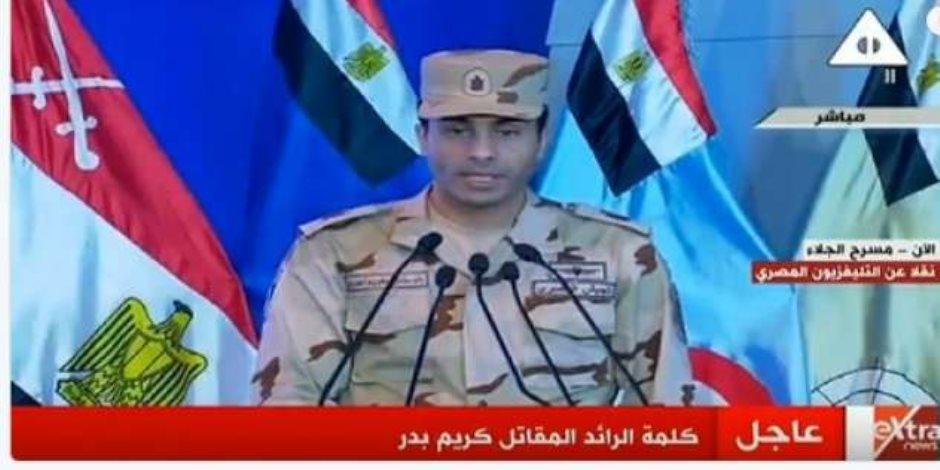 """""""كمين الرفاعى"""" شاهد على حقارة الجماعة الإرهابية ودفاع رجال القوات المسلحة عن أرض مصر"""
