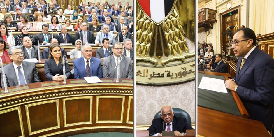نواب وصفوه بـ «الجيد والساحر».. البرلمان يحدد مصير برنامج الحكومة اليوم