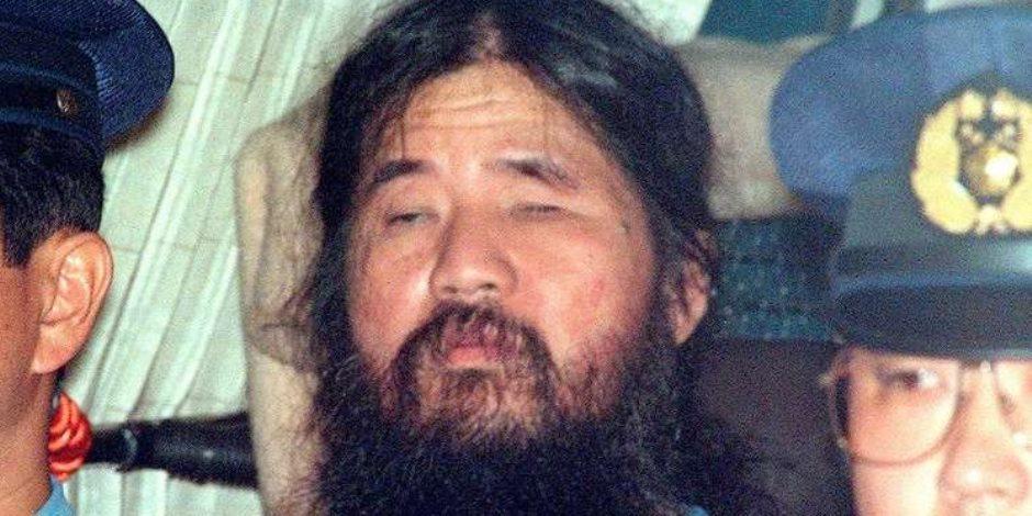 زعم السفر إلى المستقبل.. وتنبأ بالحرب العالمية الثالثة..لماذا أعدمت اليابان زعيم «أوم شنريكيو»؟