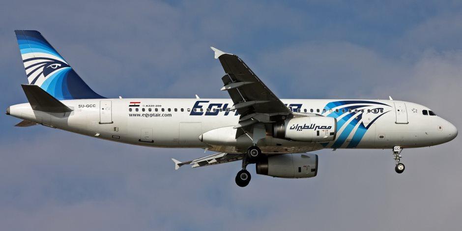 مصر للطيران تعلن تفاصيل واقعة هبوط طائرة في مطار بلجراد الصربية