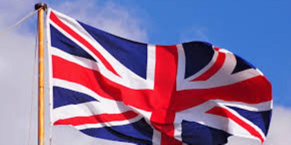 كيف نما الاقتصاد البريطاني في الربع الأول والثاني من العام؟