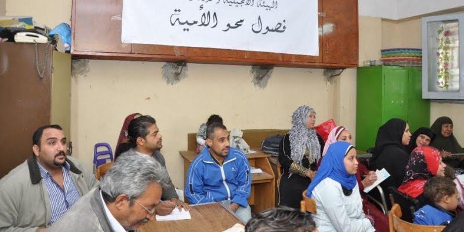 للقضاء على الأمية فى مصر.. هذه توصيات «المركزي للتعبئة و الإحصاء»