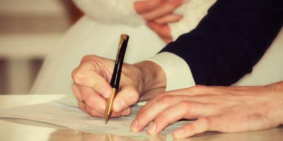ما فيش حلل وكاسات.. قائمة منقولات زوجية في الشرقية تثير الجدل