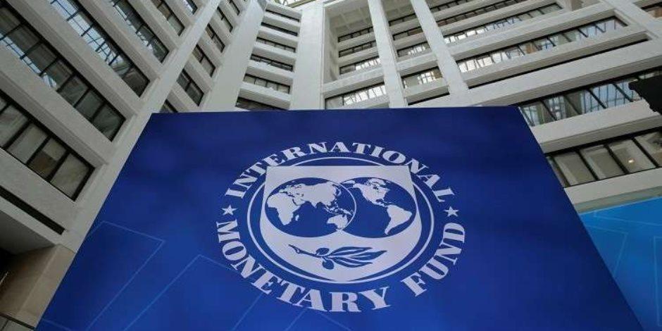 برنامج الإصلاح الاقتصادي المصري على الطريق الصحيح.. صندوق النقد يتحدث
