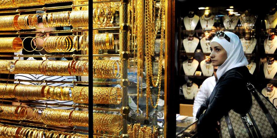 أسعار الذهب اليوم الجمعة 10-8-2018 فى مصر