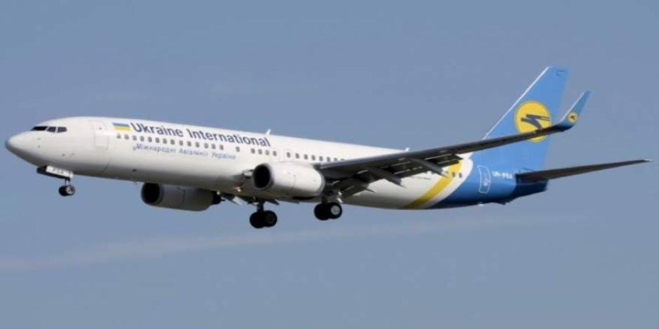 طائرة أوكرانية تهبط اضطراريا داخل مصر.. وتحقيق فني لمعرفة الأسباب