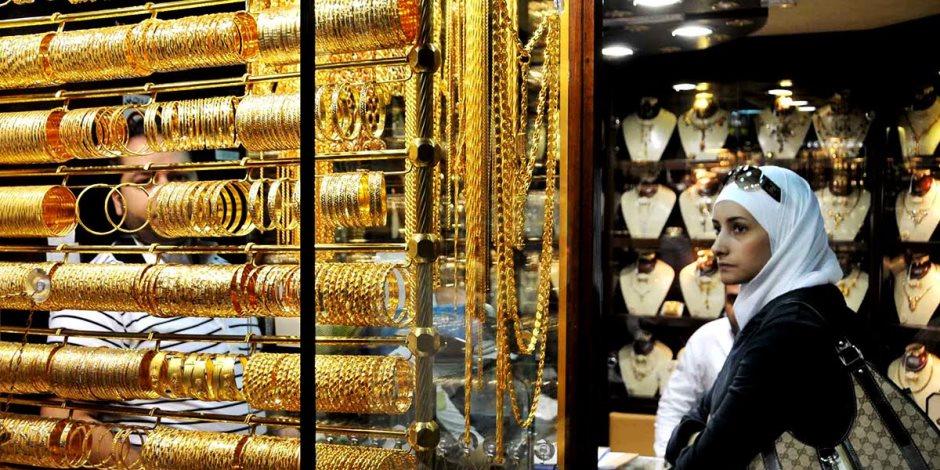أسعار الذهب اليوم الأربعاء 26-9-2018 فى مصر