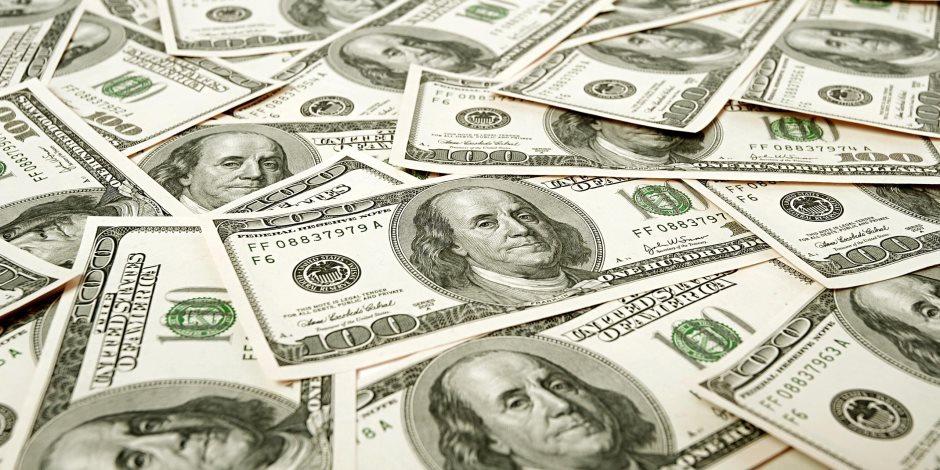أسعار الدولار اليوم الأحد 23-9-2018