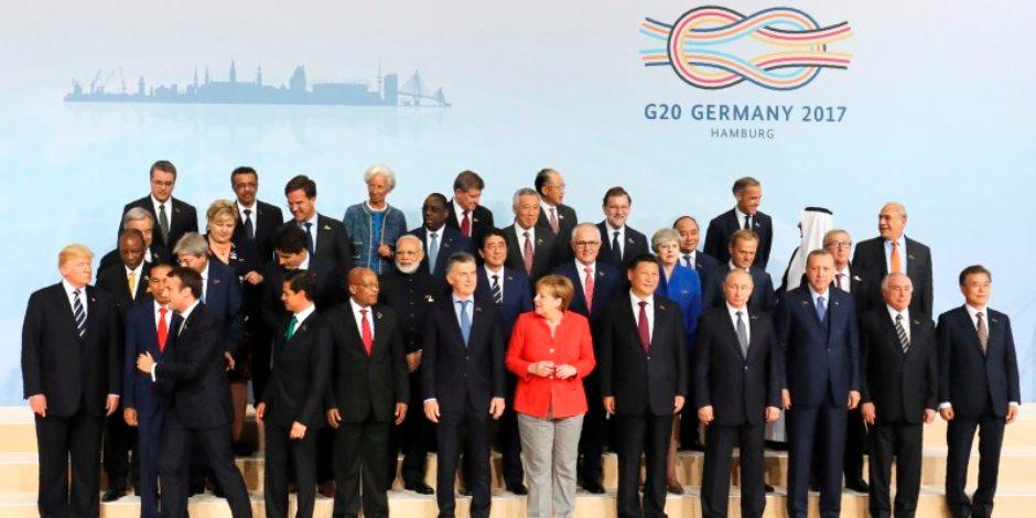 بيان مجموعة العشرين: انتعاش النمو العالمى والتوترات التجارية ضمن المخاطر