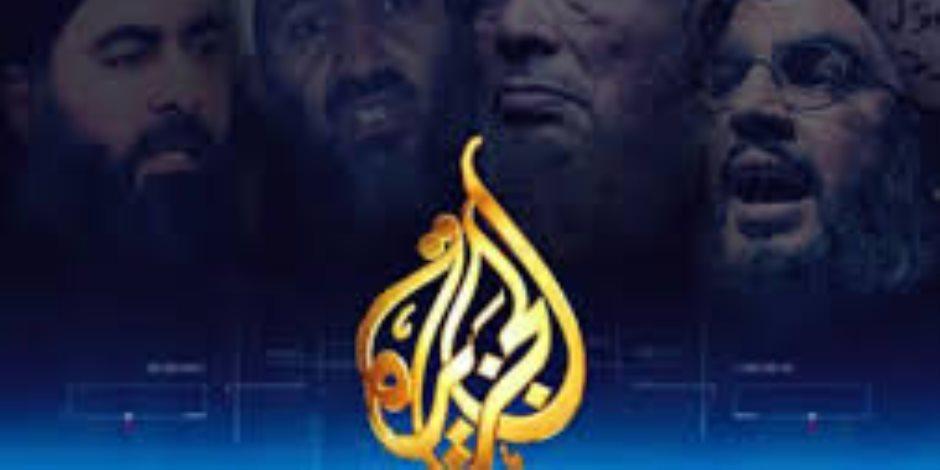 منبر الإرهاب.. الجزيرة القطرية مصنع الإرهابيين: من هنا نبدأ