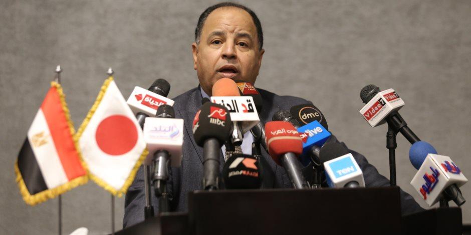 3 ملفات رئيسية تهيمن على اجتماع وفد «اتحاد جمعيات المستثمرين» مع وزير المالية