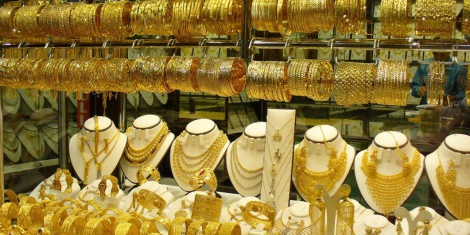 أسعار الذهب اليوم الأحد 5/8/2018: عيار 21 يسجل 607 جنيهات