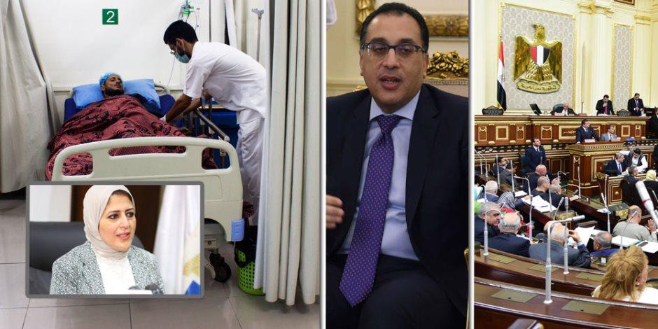 قطار التأمين الصحي الشامل ينطلق.. تعرف على آليات تطبيق المرحلة الأولى من المنظومة
