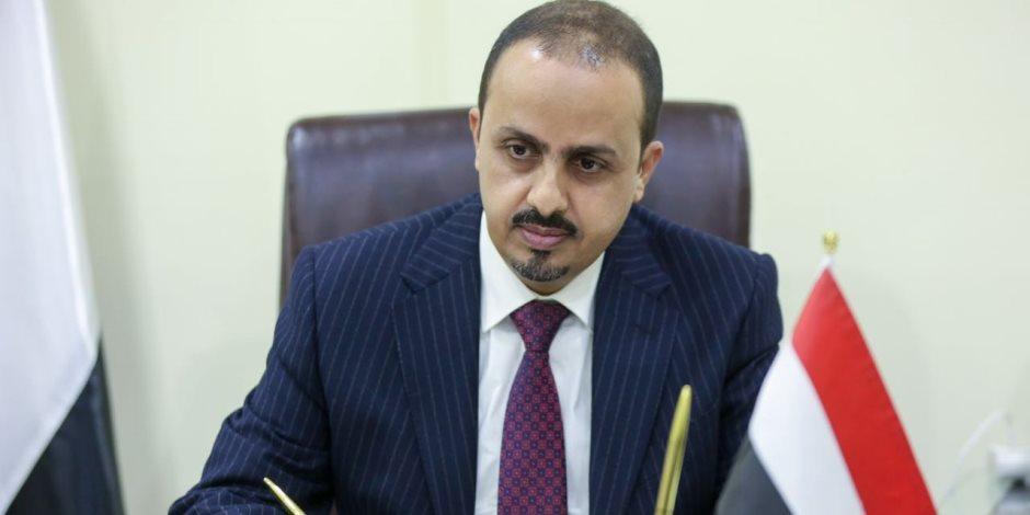 انتهاكات الحوثي لا حصر لها.. المتمردون يمنعون وفدًا أمميًا من المشاركة في اجتماع الشرعية