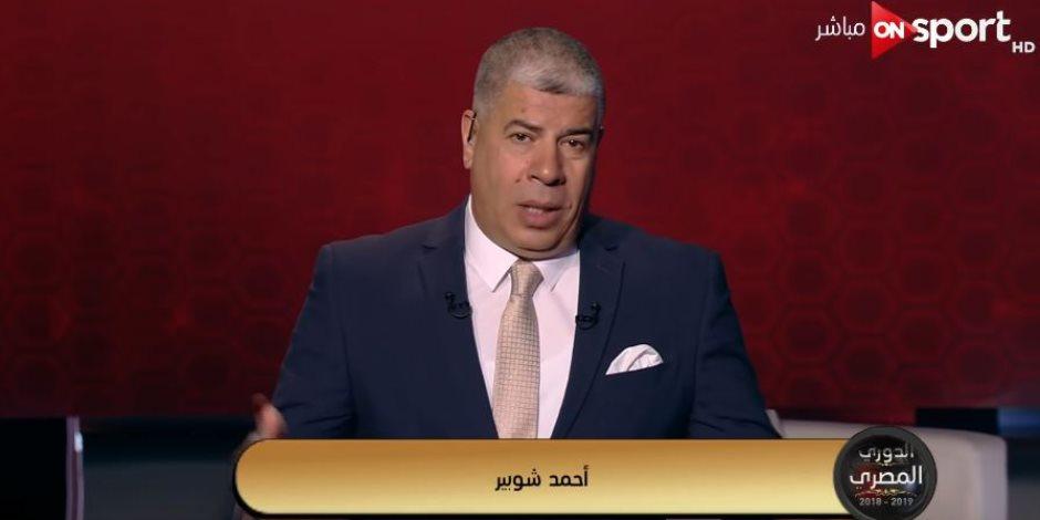 أحمد شوبير عن إشادات رواد السوشيال: نسعى للحفاظ على ريادة أون سبورت
