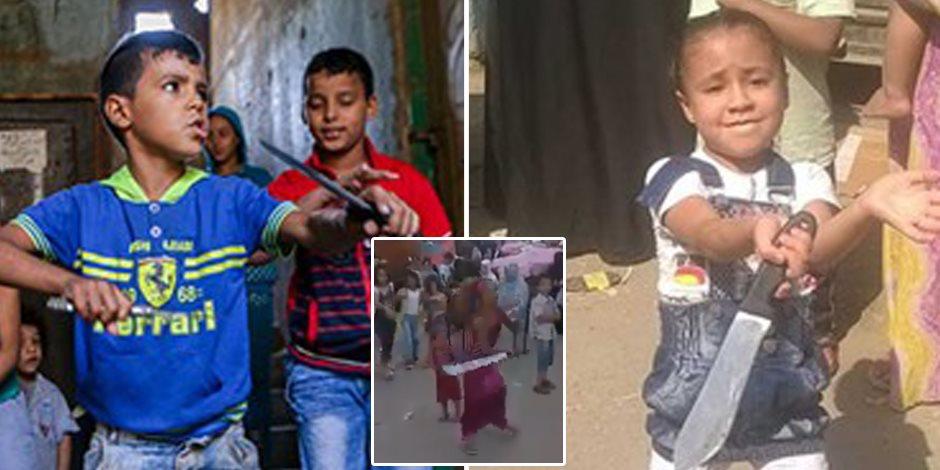 بعد «طفلة السنجة».. من المسئول عن رقص الأطفال بالأسلحة في الأفراح؟