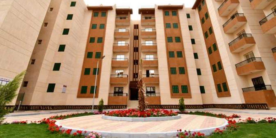 الإسكان تفتح باب الحجز لـ 18590 وحدة سكنية في 12 محافظة.. اعرف التفاصيل