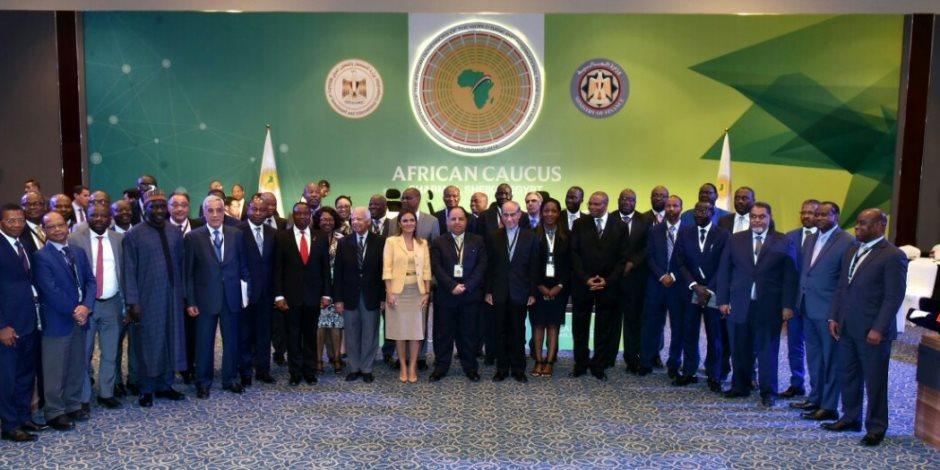 وزيرا الاستثمار والمالية: «إعلان شرم الشيخ» يدعم رؤية الرئيس السيسي لتحقيق التنمية المستدامة بأفريقيا