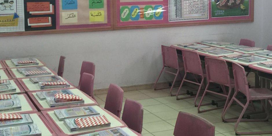 التعليم على الطريقة الحديثة.. 5 استعدادات بالوزارة والمديريات لتطبيق النظام الجديد