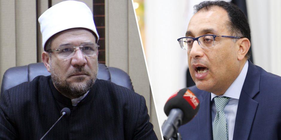 توجيهات السيسي وتوصيات البرلمان.. هل تنجح خطة الإمام والوزير في تجديد الخطاب الديني؟