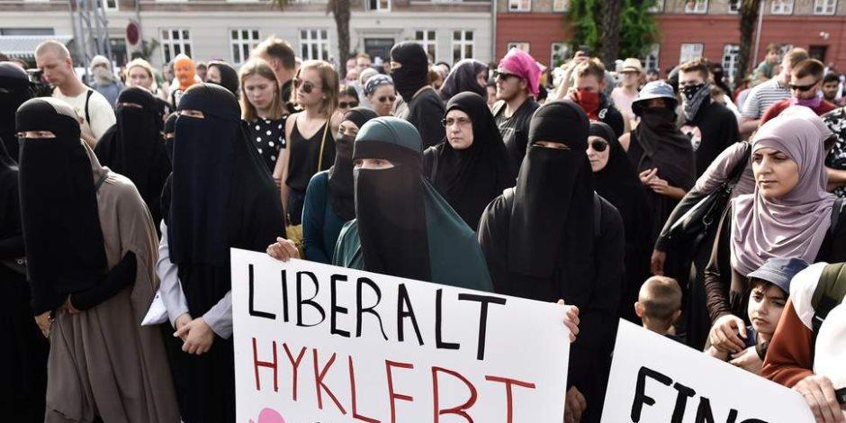 بعد حظره فى الدنمارك.. حرب تصريحات «النقاب» تندلع فى أوربا