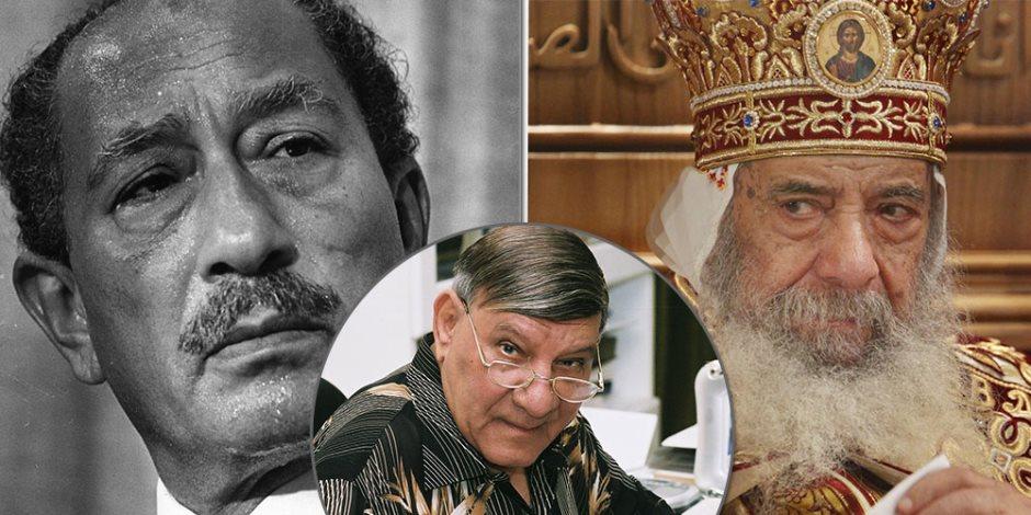 السادات في مرمى النيران.. هل البابا شنودة وراء غضب مفيد فوزي من بطل حرب أكتوبر؟