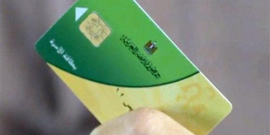 دواوين الوزارات في شهرين.. إدراج المواليد الجدد للأسر الأولى بالرعاية بالبطاقات