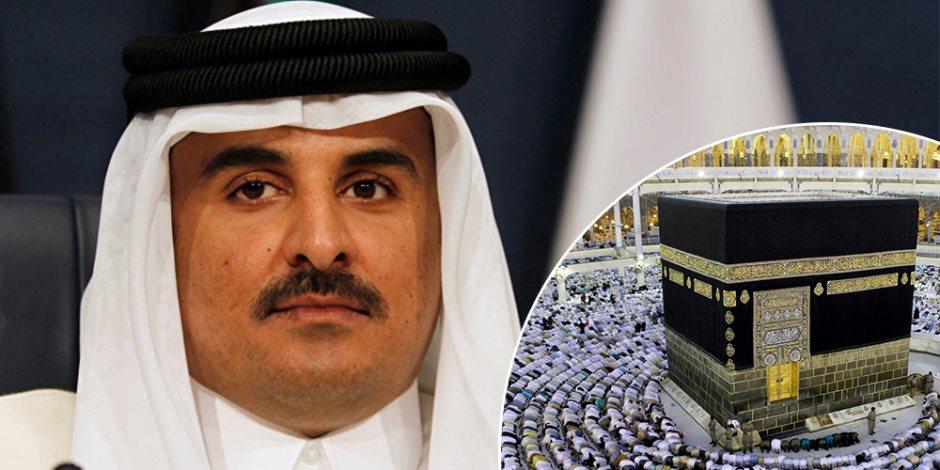 قطر وشائعاتها عن الحج والسعودية.. فضيحة تميم وخسارته للموسم الثاني على التوالي
