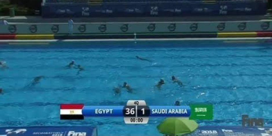 فوز تاريخي لمنتخب مصر لكرة الماء على السعودية.. تعرف على أشهر الأرقام القياسية العالمية