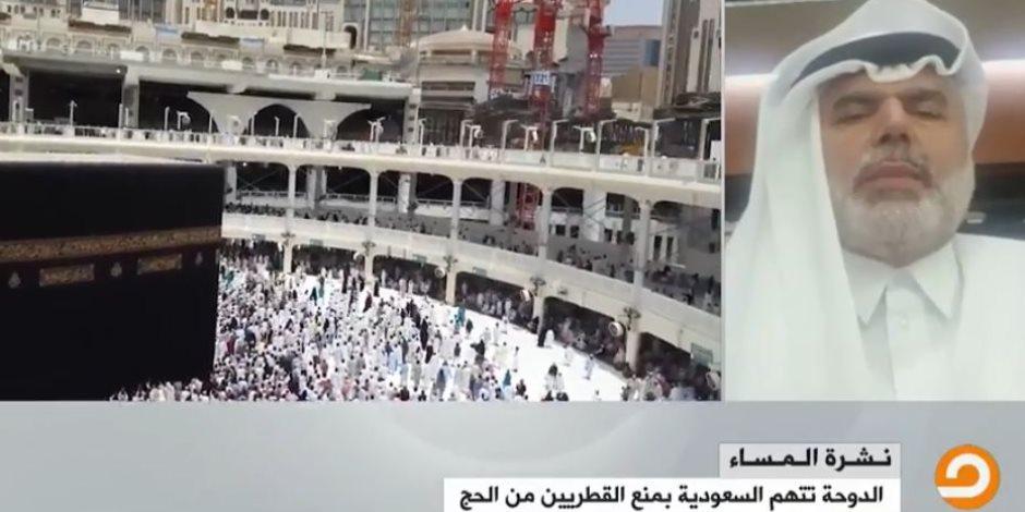 ما بين «مكملين» و«تسنيم».. سياسي قطري يكشف سياسات «الحمدين» لتدويل الحج