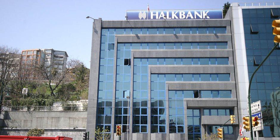 """ما هو بنك """"خلق"""" الذى طلب أردوغان بفك الحصار عنه مقابل الإفراج عن القس برونسون؟"""