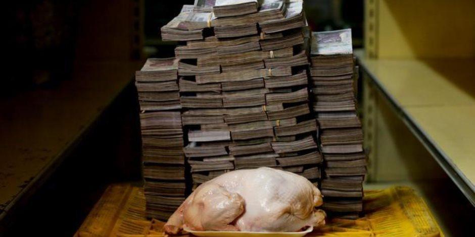 فنزويلا التضخم كما لم نعرفه من قبل.. الدجاجة بـ 14 مليون وكيلو الطماطم بـ 5 ملايين