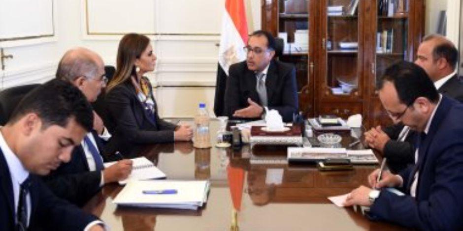 ماذا تفعل حكومة مصطفى مدبولى لجذب الاستثمارات الخارجية؟