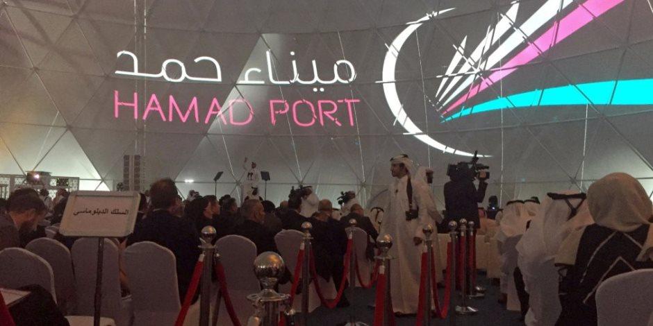 استمرار انهيار مشاريع تنظيم الحمدين.. قطر تلجأ لإيران بعد فشل ميناء حمد الدولي