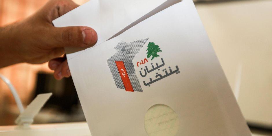 لتنفيذ الإصلاحات التي يحتاجها لبنان.. مطالبات بتشكيل الحكومة في أسرع وقت