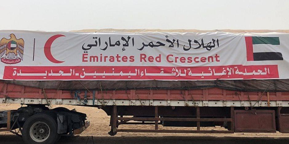 أبو ظبي تقف خلف البلد السعيد.. ماذا قدم الهلال الأحمر الإماراتي لليمنيين؟