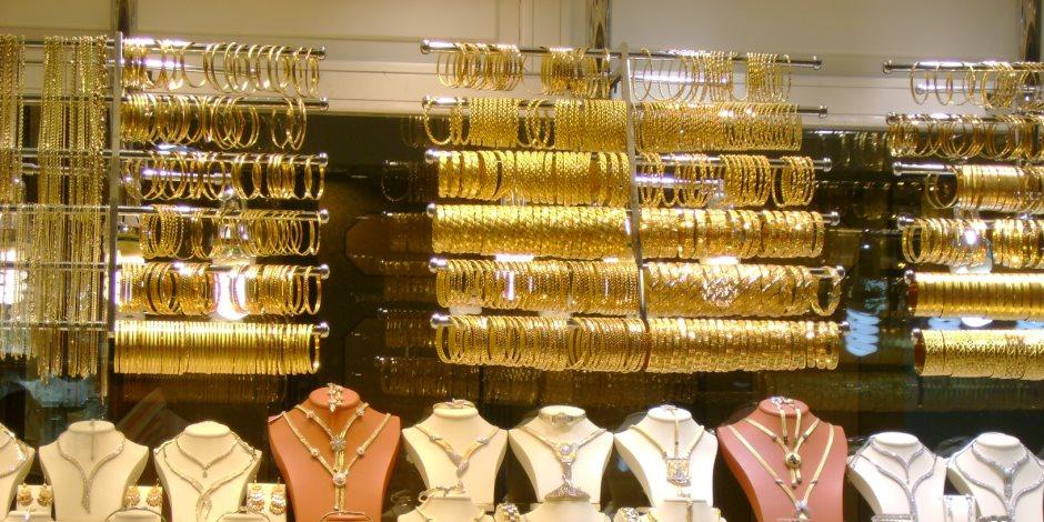 تعرف على أسعار الذهب يوم الجمعة 7-9-2018 فى مصر