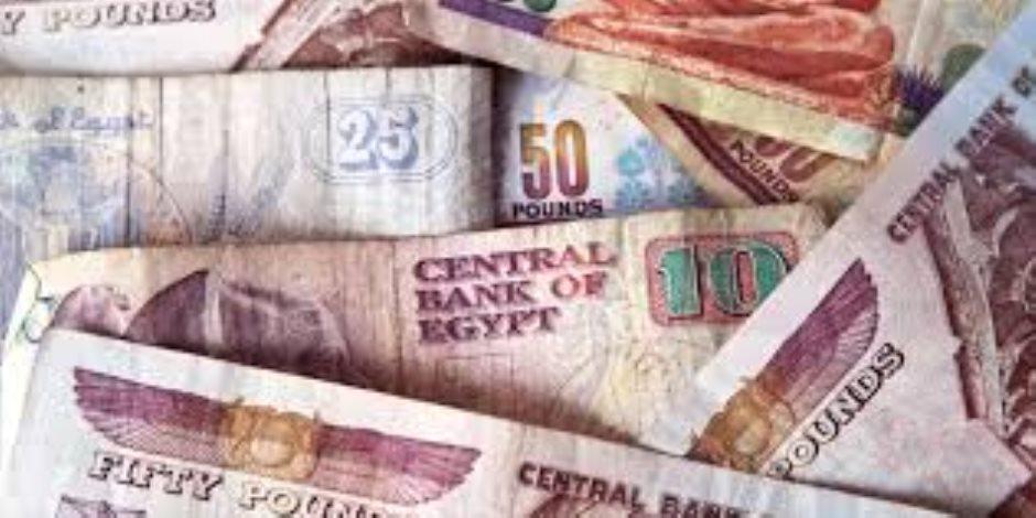 ممكن تكون فى محفظتك.. هل يعاقب القانون على حيازة العملة المقلدة أو المزيفة؟