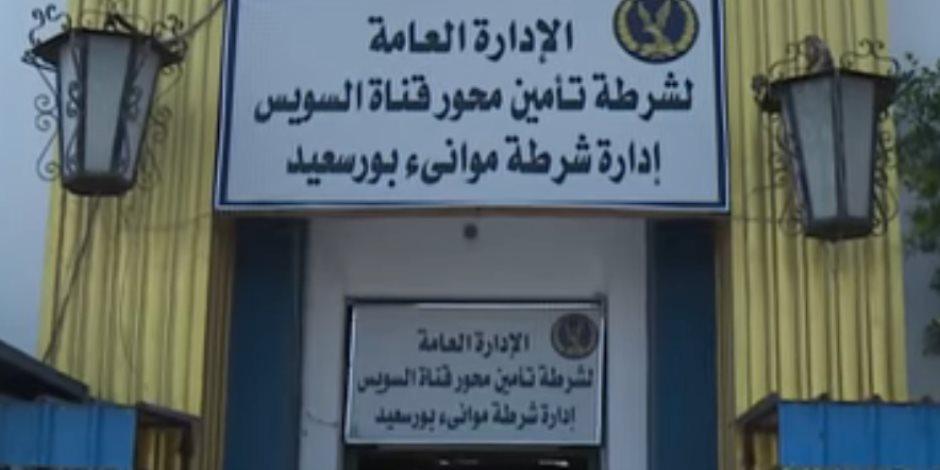 ضبط 4 أطنان حشيش بمحور قناة السويس.. البرلمان يفتح النار على تجار الكيف