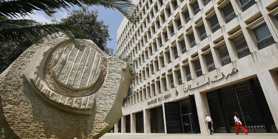 صندوق النقد الدولي يحذر: لبنان على وشك أزمة اقتصادية كبيرة