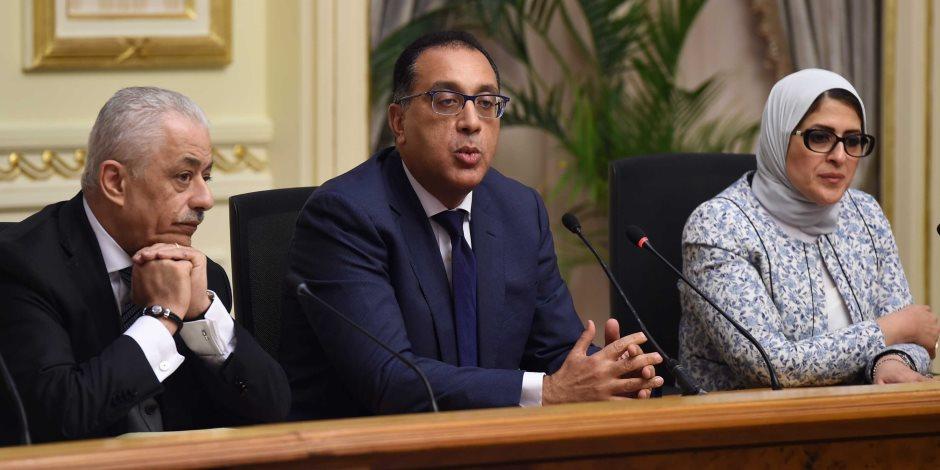 """""""الصحة والتعليم"""".. المصريون على أعتاب مرحلة جديدة من البناء البدني والعقلي"""