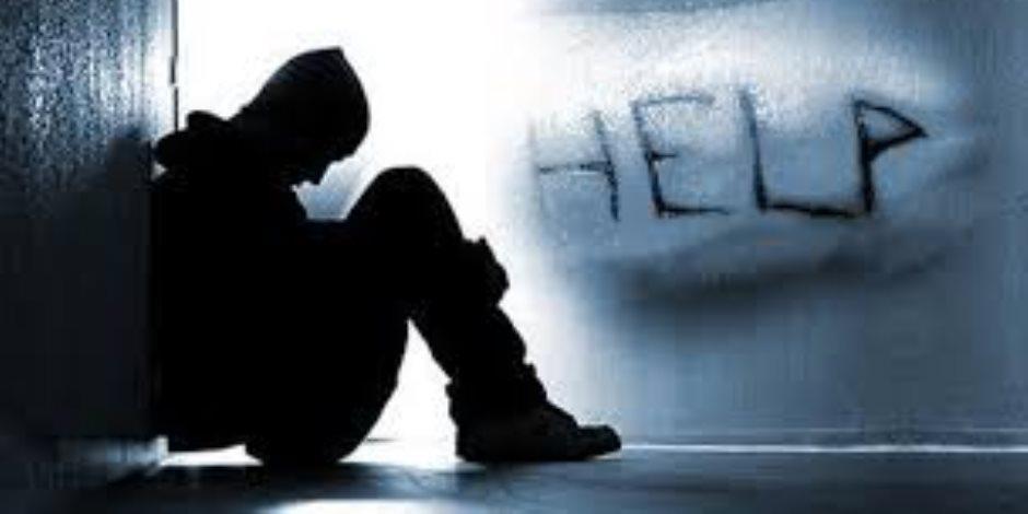 وتتفشى الظاهرة.. كيفية إبعاد فكرة الانتحار من داخل الأسرة