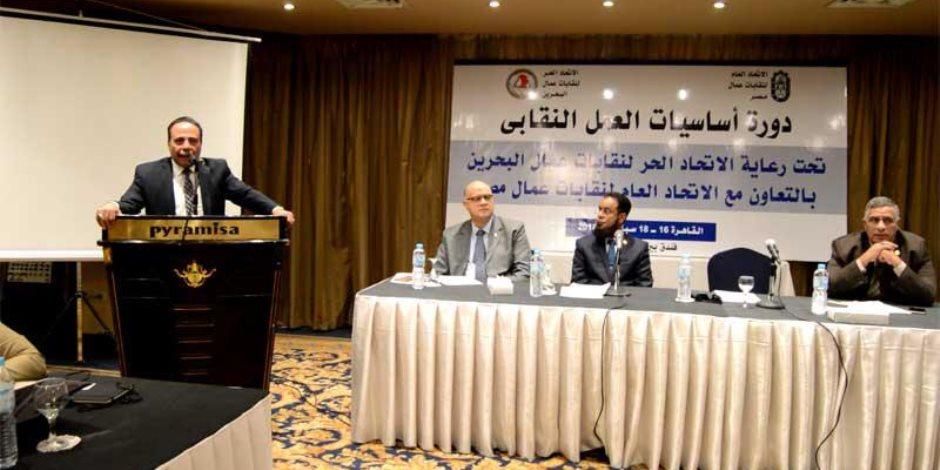 ماذا فعل وفد «القوى العاملة بالبرلمان» في البحرين؟.. جبالي المراغي يجيب