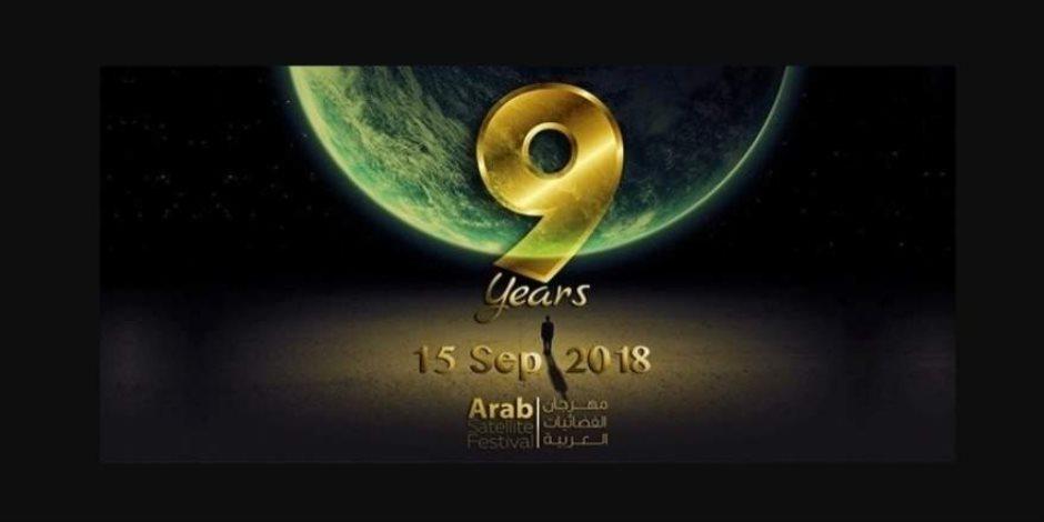 قائمة أسعار التكريم كشفت الفضيحة.. مهرجان الفضائيات العربية مصطبة لعواجيز الفن