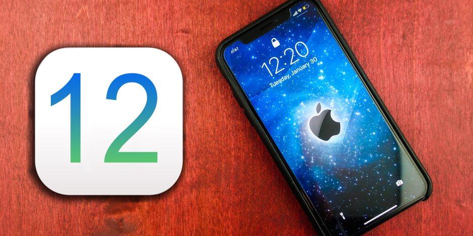 نظام iOS 12 الجديد.. المميزات وطريقة التحديث والأجهزة المتوافقة معه