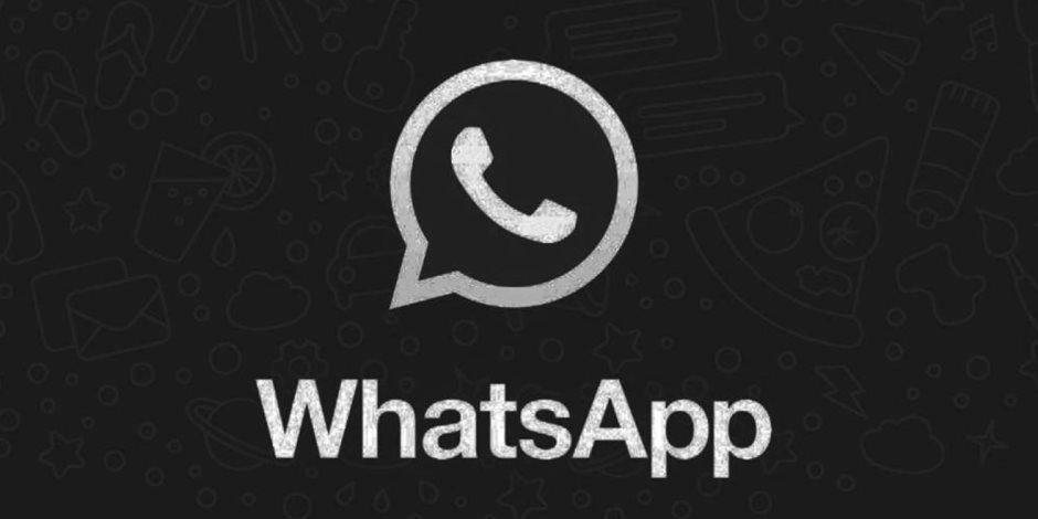 قبل إطلاقه رسميا.. تعرف على مميزات «الوضع المظلم» داخل تطبيق واتس آب