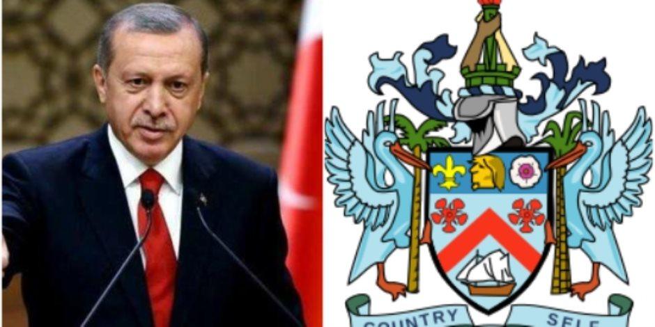 هل سمعتم عن دولة «اتحاد القديس»؟.. أردوغان يبيع جنسية بلاده بسعر أرخص منها